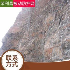 """山坡防护网价格""""落石防护网批发""""重庆防护网厂家"""