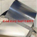 0.02超薄鈦卷帶 衝壓用鈦箔帶 耐腐蝕醫用鈦帶