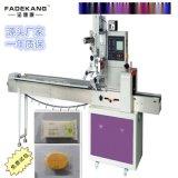 自动封口枕式包装机厂家 烘焙专用面包包装机 可定制