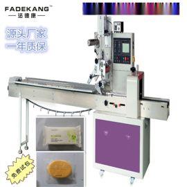 自动封口枕式包装机厂家 烘焙  面包包装机 可定制