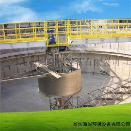 悬挂式中心传动浓缩机污泥浓缩刮泥机各种污水处理设备