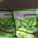 甜味剂三氯蔗糖用法用量