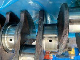 康明斯QSX15发动机曲轴