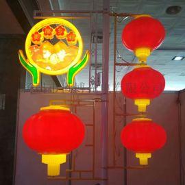 亚克力磨砂发光led灯笼三连串户外路灯杆装饰