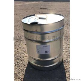 75酒精 75乙醇 环境消毒 现货供应