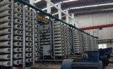200吨二级反渗透+EDI设备厂家