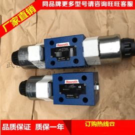 Proportional pressure reducing valve比例减压阀力士乐Rexroth