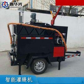 广东梅州市路面沥青灌缝机-拖挂式马路灌缝机