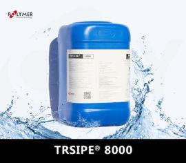 无磷反渗透膜阻垢剂饮用水超纯水用宝莱尔