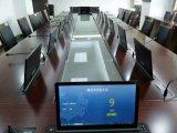 安徽无纸化会议系统,四视频同步不卡顿,让会议更轻松