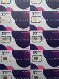 0月租注册卡,短信注册卡,QQ绑定微信绑定卡