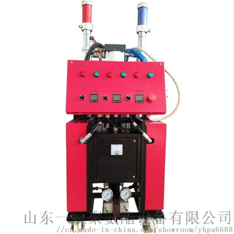 缓冲发泡机 包装PU填充发泡 工业包装发泡机