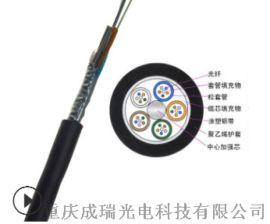 厂家直销4芯室外单模光纤层绞式轻铠架空直埋通信光缆GYTA-4B1