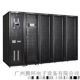 山特模块化UPS电源3A3PRO系列15-150K