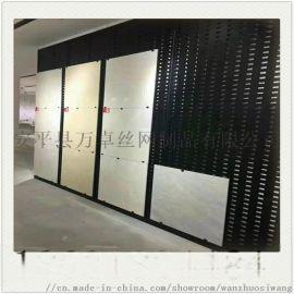 万卓生产 陶瓷展架  冲孔立式瓷砖展示架
