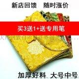 經書包佛教用品加厚織錦綢緞扎布高檔包裹經布袋