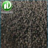 功能化聚氨酯生物海綿填料大孔網狀聚氨酯填料