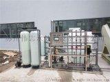无锡纯水处理设备|热穿孔制造水处理设备