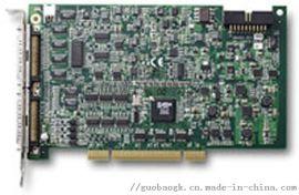 凌华多功能数据采集卡PCI-9223