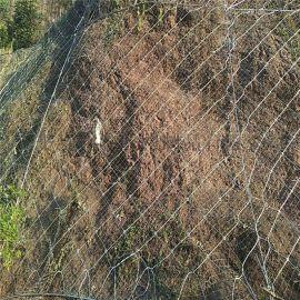边坡钢丝防护网-钢丝绳防护网-边坡钢丝绳防护网厂家