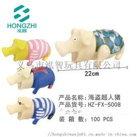 义乌搪胶玩具定制加工厂家发泄减压惨叫猪