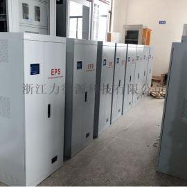 江浙沪EPS应急电源集中电源配电箱消防供电应急电源