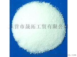 高分子絮凝剂阳离子阴离子聚丙烯酰胺