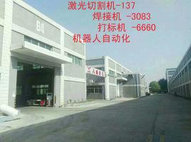 四川德阳广汉周边1500瓦不锈钢门窗花激光切割机