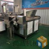 供應魚豆腐油炸機 304食品機魚豆腐半自動油炸鍋