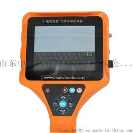 超声波检测仪 可视化泄露成像仪