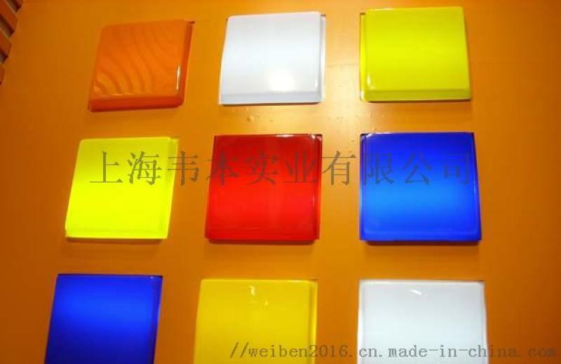 防水光固化胶 CMOS摄像模组胶粘剂