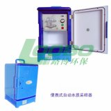 LB-8000F便携式自动 水质采样器