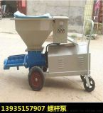 海南白沙縣螺桿式灌漿泵小型水泥螺桿式灌漿機使用方法