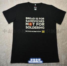廠家直供訂制廣告純棉印花男女款運動T恤文化衫