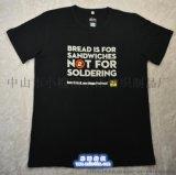 廠家直供訂製廣告純棉印花男女款運動T恤文化衫