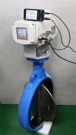 D971X-25Q蝶阀电动蝶阀装配,模拟信号调节型电动装置,开关型执行器配件支架联轴器