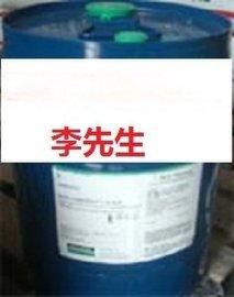 道康宁DC3钛白防浮色分散剂 涂料分散剂