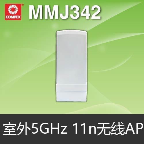 Compex室外雙頻無線AP AR9342,MMJ342 plus,5G  power達26dBm