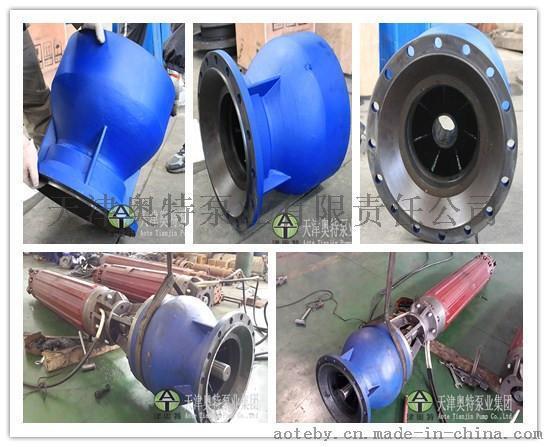 大型QJT特種深井潛水泵