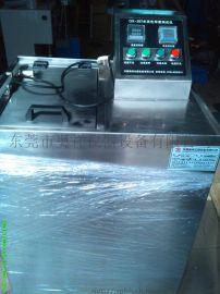 OX-267水洗色牢度測試儀