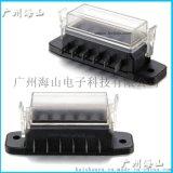 带防潮底板 P0649-06P 进口保险丝盒 改装配件