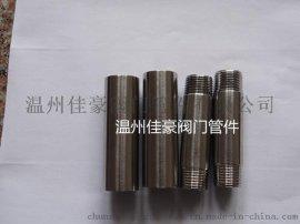 定做加工304,316,201不锈钢非标长度和厚度的单双头螺纹短管,内外丝牙短节管子
