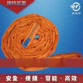 现货供应彩色圆形吊装带 厂家促销起重吊装带价格优惠