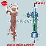 【廠家推薦】不鏽鋼離心式過濾器、不鏽鋼離心式固液分離機