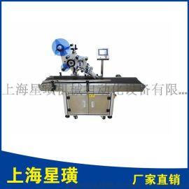 上海星璜直销全自动平面贴标机