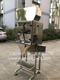 上海晓松两斗颗粒定量包装秤VS202