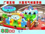 儿童充气水上乐园大型水滑梯
