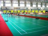 唐山矽pu材料價格 環保矽pu球場專業施工商