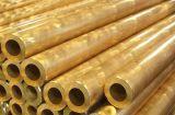 現貨供應H70黃銅管 耐腐蝕鍍金黃銅管 優質黃銅管