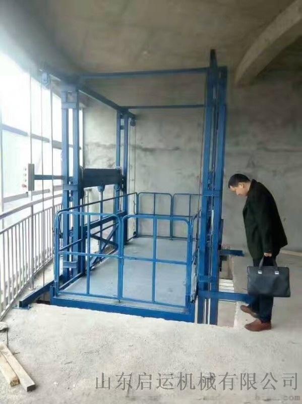 启运不锈钢220v厂房货梯定制吉安市金华货物起重机